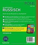 PONS Bildw?rterbuch Russisch: 16.000 W?rter und Wendungen. Mit Premiumapp!