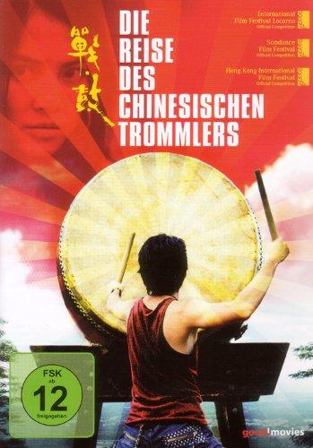 Die Reise des chinesischen Trommlers (Chinesische Dvd-filme)