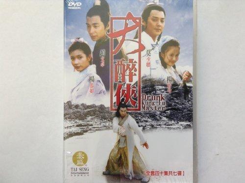 Preisvergleich Produktbild Drunk Kung-Fu Master (éï¼40eps / 7DVD-Cantonese / Mandarin Audio-Chinese Subtitle only by è¶æåÂ