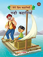 Bedtime Stories (Illustrated) (Hindi) - My Favourite Stories 8 in 1