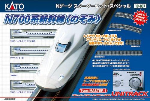 Kato 7010007 - Starter Set N700 Shinkansen Modelleisenbahn