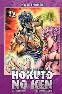 Hokuto No Ken - Ken le survivant Nouvelle édition Tome 13