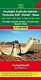 Emirati Arabi 1:1.600.000: Wegenkaart 1:1 600 000