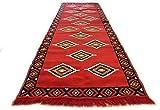 Damaskunst Teppich Rot 90 cm x 300 cm,Läufer,Dielen Kelim Orient,Wand Teppich,Carpet, Rug, S 1-33-701