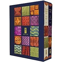 Decorative Shabbat Humash & Siddur, Ashkenaz (2 Volume Box Set)