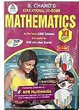 S.Chand Class XI Mathematics CBSE (CD)