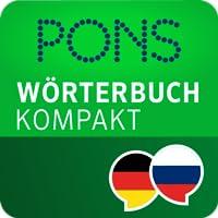 PONS Wörterbuch Russisch - Deutsch KOMPAKT