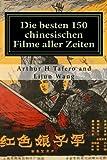 Die besten 150 chinesischen Filme aller Zeiten: BONUS! Dieses Buch kaufen und erhalten eine kostenlose Film-Collectibles Katalog! *
