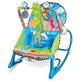 كرسي هزاز للأطفال الرضع والصغار