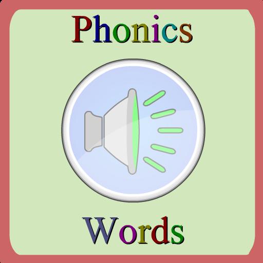 s Wörter ()