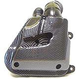 2extreme Minarelli Ölpumpe Kompatibel Für Yamaha Aerox 50 Ab Bj 1999 Typ Sa14 Auto