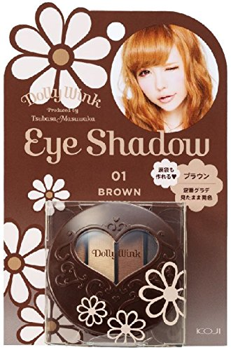 Koji Dolly Wink Eye Shadow 01 Brown (New Substiture Version)