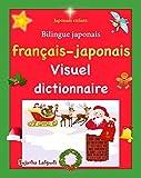Japonais enfant: Bilingue japonais: Dictionnaire français japonais, les premier mots, Edition bilingue français-japonais, Noël - d'images en couleur bilingue pour enfants
