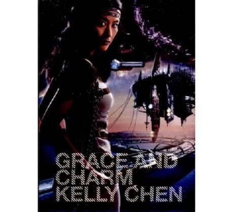 grace-charm-limited-edition-