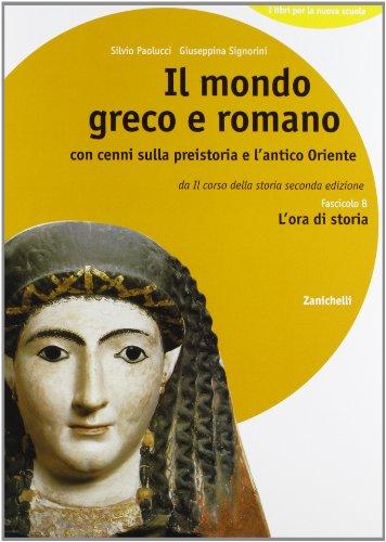 Il mondo greco e romano con cenni sulla preistoria e l'antico Oriente. Per la scuola media