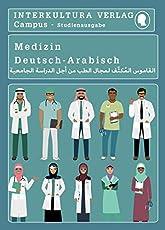 Studienwörterbuch für Medizin: Deutsch-Arabisch / Arabisch-Deutsch (Deutsch-Arabisch Studienwörterbuch für Studium)