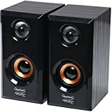 #9: Quantum QHM636 USB Powered Wooden Speaker (Black)