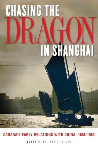 Chasing the Dragon in Shanghai by John D. Meehan (2011-10-20)