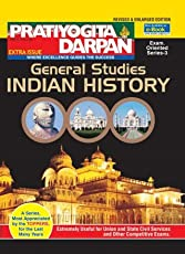 Pratiyogita Darpan Extra Issue Series-3 Indian History 2016