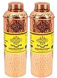 IndianArtVilla Pure Copper Hammered Set ...