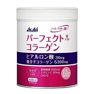 Perfect Asahi Collagen Powder Can 28days 210g Japan Beautiful Skin Supplement