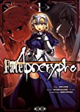 Fate Apocrypha T1