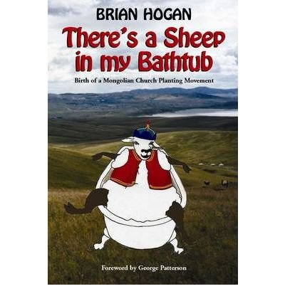 [(Theres a Sheep in My Bathtub)] [Author: Brian Hogan] published on (July, 2013)