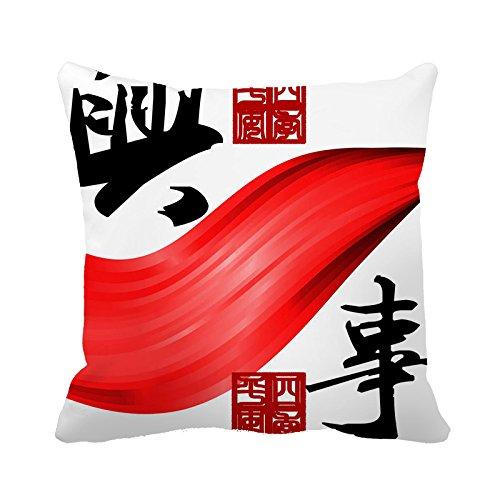 yinggouen-kalligraphie-dekorieren-fur-ein-sofa-kissenbezug-kissen-45-x-45-cm