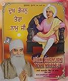 #9: Dukh Bhanjan Tera Naam Ji