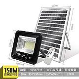 Solarlampen Für Außen Solarleuchten Sonnenenergie Licht 150W Laden Display Ultrahellen Ida Projektion Der Indoor - Und Outdoor - Hof - Lampe Leuchten Straßenlaterne