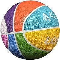 CN Competencia de Entrenamiento estándar de Adultos Baloncesto Baloncesto higroscópico de Interior y al Aire Libre Baloncesto de la Calle Humedad de la Piscina,Coloridos Ocho,Numero 7