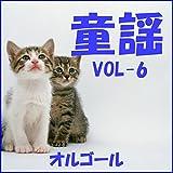 A Musical Box Rendition of Minna No Douyu Vol. 6