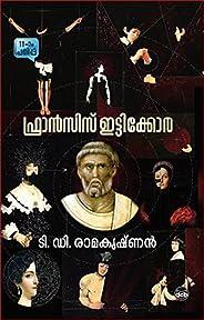 Francis Ittykkora (Malayalam Edition)