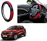 #10: Autopearl Adinox Ring Type Car Steering Wheel Cover (Ultimate Black Red) For -Renault Kwid