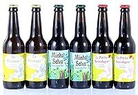 La rêveuse de style Pale Ale est influencée par le style Anglo-Saxon, bière brassée avec une part de houblon plus marqué que les bières traditionnelles, arômes ananas, agrumes et fruits exotiques. Bouteille de 33 cl alcool 5.5 % vol. Ingrédients : ea...