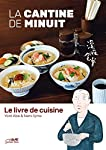 Livre de Cuisine de la Cantine de Minuit Edition simple One-shot