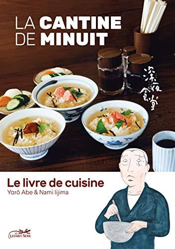 Livre de Cuisine de la Cantine de Minuit Edition simple One-shot