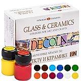 Decola | Set di colori per vetro e ceramica | set da 12 x 20 ml | colori per vetro permanenti | colori per ceramica | Atossici e Vegan | stupendi colori in tubetti richiudibili | da Neva Palette