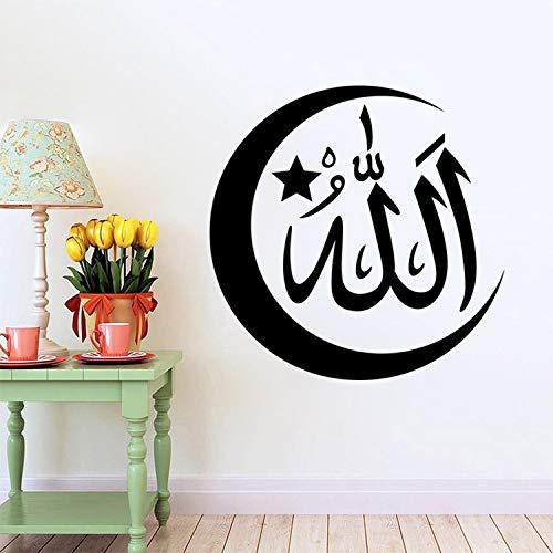 JXFM Islamische Wandaufkleber Muslim Arabisch Dekoration Schlafzimmer Moschee Vinyl Aufkleber Gott Allah Koran Wandbild 57X57 cm