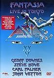 Asia - Fantasia - Live In Tokyo - XXV [Reino Unido] [DVD] [Reino Unido]