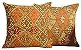 2 x Yuga Kissen Bezug Dekorative Printed 100% Baumwolle Bettwäsche Sofa Kissen Bezüge - 16 x 16 Zoll
