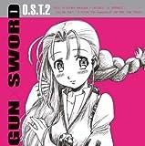 Songtexte von Kotaro Nakagawa - GUN×SWORD O.S.T.2