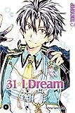31 I Dream 04 - Arina Tanemura