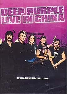 Deep Purple: Live In China [DVD]
