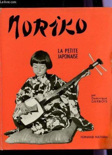 Moriko, la petite Japonaise