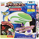 Disney Toy Story Buzz Lightyear Space Buster (Shooter) [Toy] (japan import)