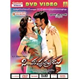 Simhaputrudu Telugu Movie DVD with 5.1 Surround Sound and Dolby Digital