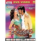 Simhaputrudu Telugu Movie DVD with 5.1 Surround Sound and Dolby Digital