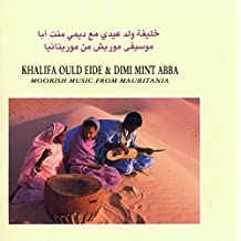 Moorish Music From Mauritania [Import allemand]