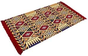 Brigantia Needlework – Kit de Tapisserie pour tapis au point de croix rapide et facile façon tapisserie – R1774 Inca